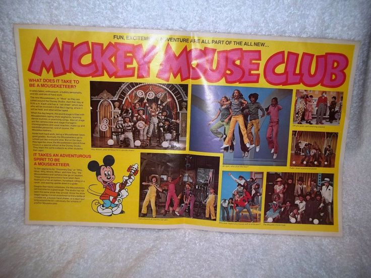 Vintage Disney Poster 1977 MICKEY MOUSE CLUB