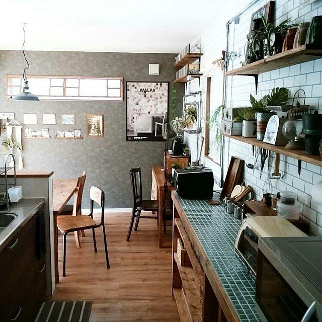 macaさんの、Kitchen,DIY,カフェ風,インダストリアル,男前,キッチンカウンターDIY,セルフリノベーション,DAIKEN,塩ビ管DIY,ブログよかったら見てみて下さい♩,IG⇨maca_home,タイル天板DIY,※コメント欄お休みでお願いしますについての部屋写真