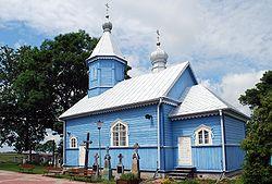 Cerkiew w Starym Korninie back view.jpg