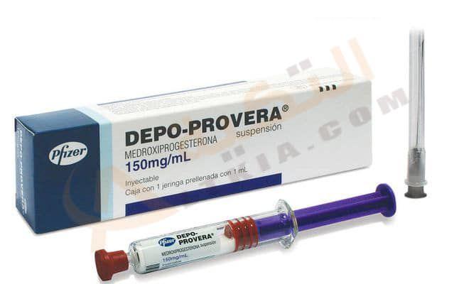 ي ستخدم دواء ديبو بروفيرا Depo Provera في منع الحمل ويحتوي على هرمون البروجستين وهو يعمل على منع وصول الحيوانات المنوية للبويضة كم Personal Care Toothpaste