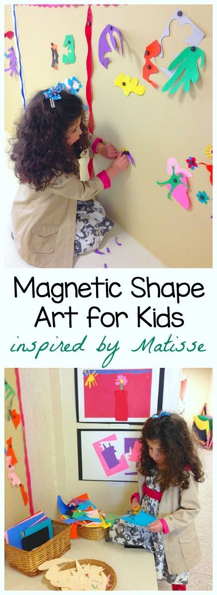 Magnetic Art for Kids inspired by Matisse: Create a giant art mural using cut out paper and magnets. Perfect collaborative art project for a classroom or quiet, creative area for home! ~ BuggyandBuddy.com