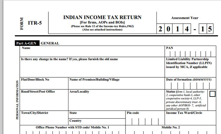 Tax Assessment Template Pin By Saksham Sharma On Itr Form Income