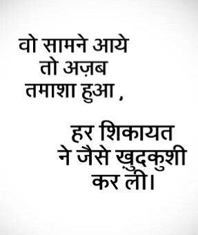 #hindi
