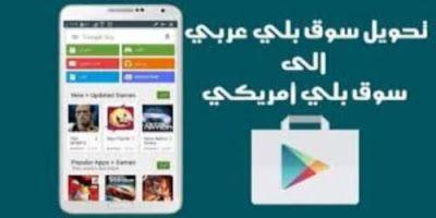 عقول للمعلوميات تحميل جوجل كروم عربي 2020 للكمبيوتر تنزيل متصفح Tech Logos Google Chrome Google