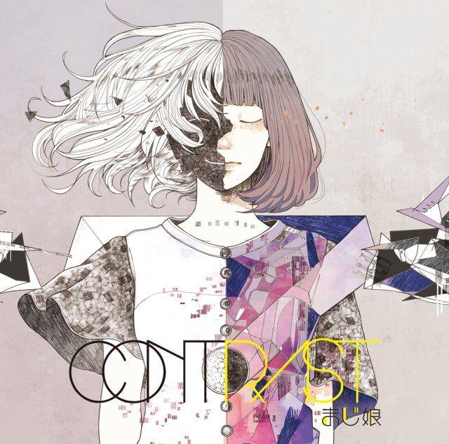 まじ娘、デビューアルバム「Contrast」にホリエアツシ提供曲も(画像 1/3) - 音楽ナタリー