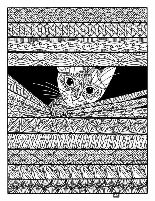 Иллюстрация 2 из 39 для Раскраска-зендудл. Кототерапия ...