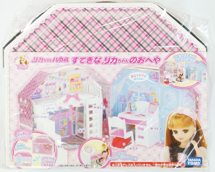 Takara Tomy Licca Doll Pretty Licca Room <doll not included> (472209) ~from eBay seller tokyo-hobby~