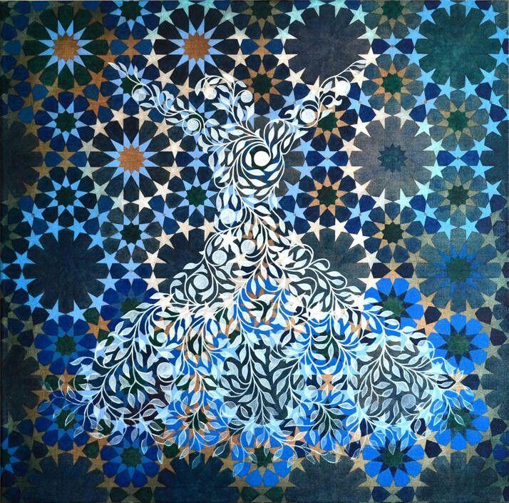 Lateefa Spiker Art. Blue Dervish.