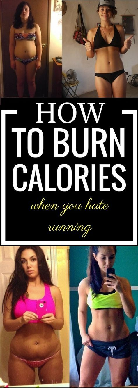 9 Calorie-Burning Exercises For Girls Who Hate Running.
