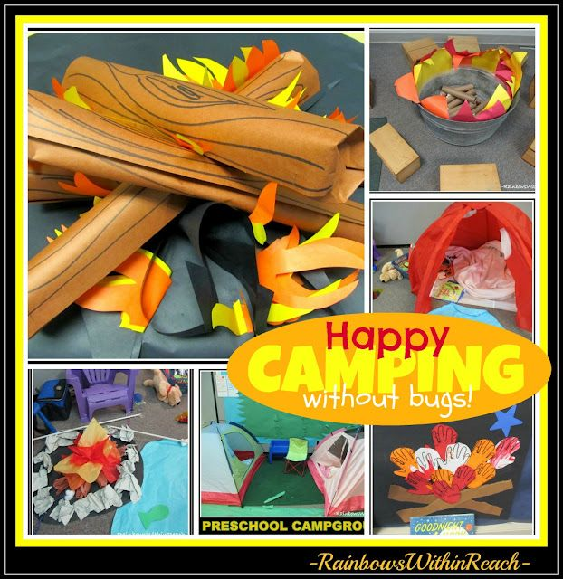 """Camping"" as a Learning Center, complete with 'pretend' campfires and tents! What's your favorite camping memory? S'mores?"