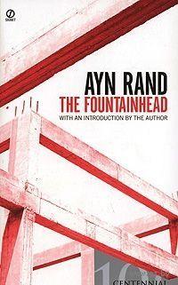 The Fountainhead. Айн Рэнд