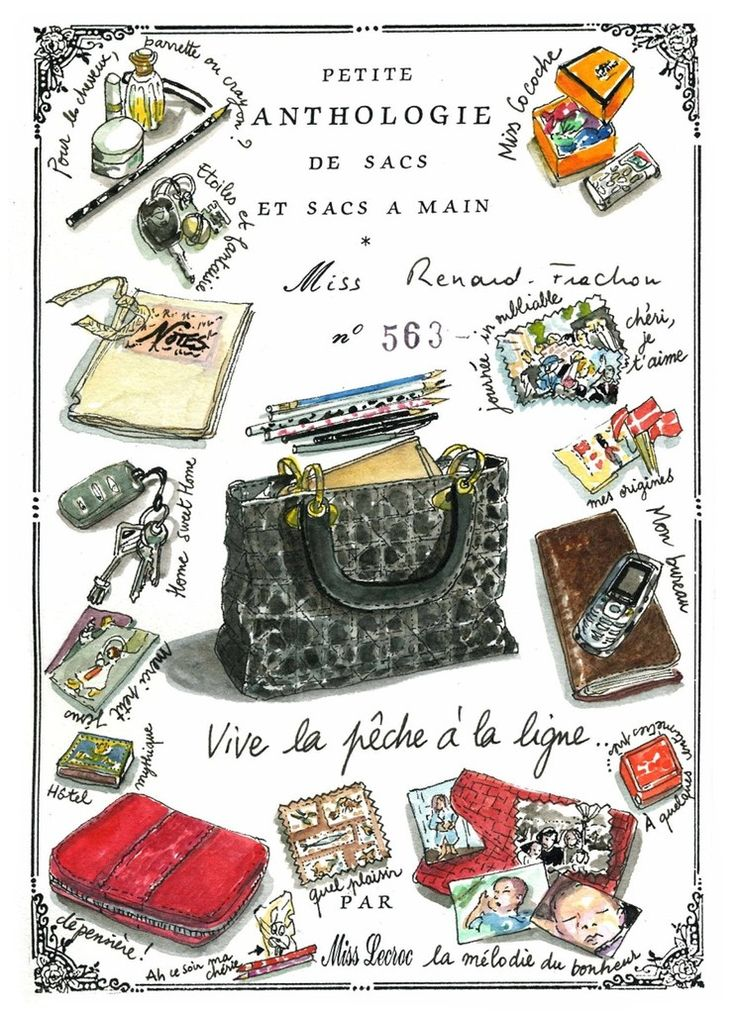 """Nathalie Lecroc (""""Miss Lecroc"""") is a Paris-based artist who creates small watercolor """"portraits"""" of the contents of a woman's handbag"""