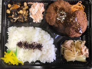 平成30年1月25日(木)ランチメニュー:ミンチカツ/肉じゃが/ひじき煮/人参サラダ