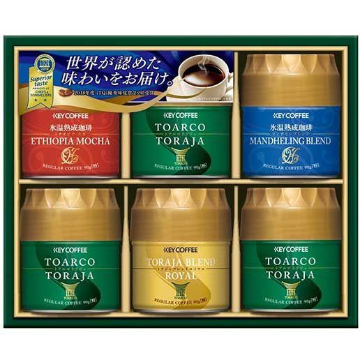 トラジャ 氷温熟成 珈琲 レギュラーコーヒーギフト Tbr 50n 熟成 芳醇 トラジャ