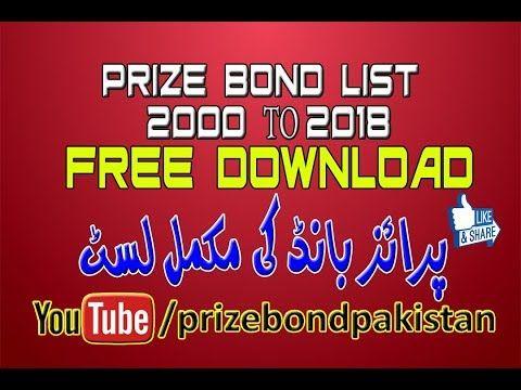 The Prize Bond Government of Pakistan Complete Prize Bond List 2018 Free...