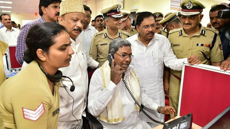 Siddaramaiah has launched Namma 100 App in the lines of the model adapted in 911 helpline by USA, Bengaluru Police to reach scene of emergency in 15 seconds