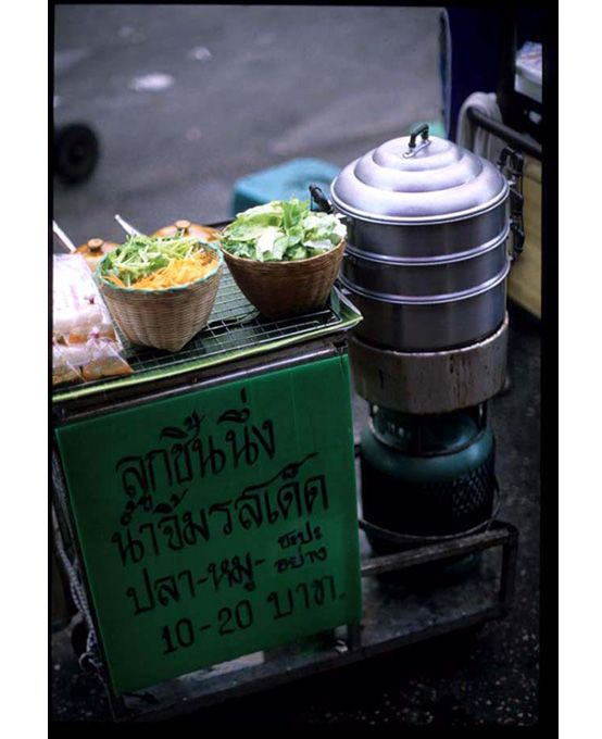 According to the Food and Agriculture Organization, 2.5 billion people eat street food every day