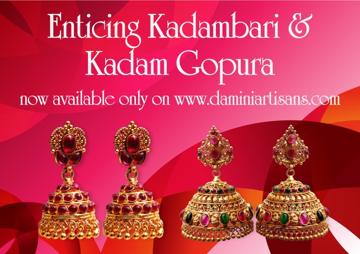 Kadambari & Kadam Gopura only available on http://daminiartisans.com/  Kadambari: http://daminiartisans.com/Subpage.php?product=130  Kadam Gopura: http://daminiartisans.com/Subpage.php?product=131