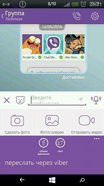 #Фото в #Viber (все операции с фотографиями) | Социальные сети и мобильные приложения