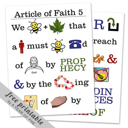 Article of Faith No. 5 - Memorization Poster by A Year of FHE