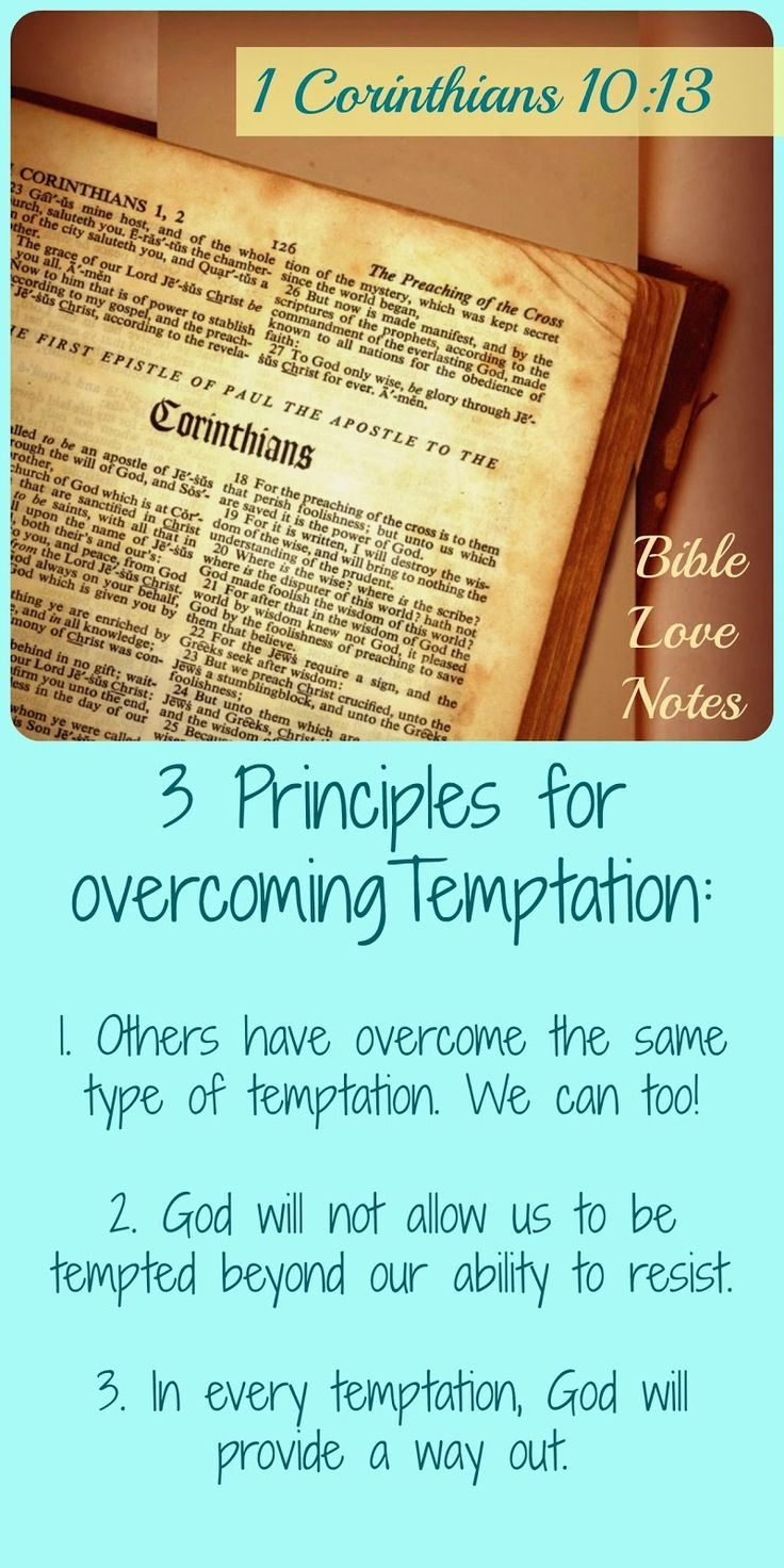 Overcoming Temptation can be hard, but God tells us that it's never too hard if we take to heart the principles in 1 Corinthians 10:13. Double click image to read 1-minute devotion.