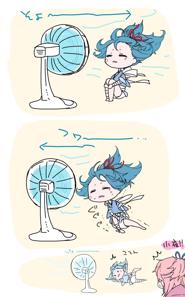 Sayo felt too hot, this is what happened.