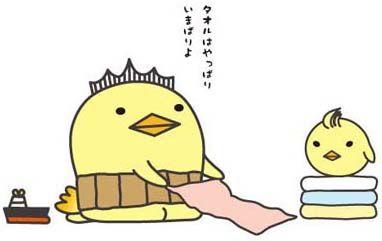 今治くんれん日誌27-目指せ!ゆるキャラ日本一!「バリィさん」― : 愛媛県職員ブログ