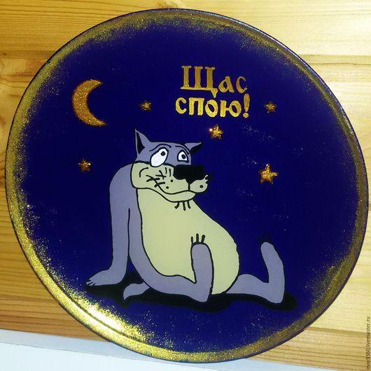 """Тарелки ручной работы. Ярмарка Мастеров - ручная работа. Купить тарелка """"Волк"""". Handmade. Волк, Тарелка декоративная, тарелка в подарок"""