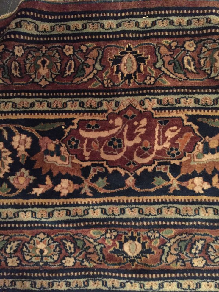 antique-north-persian-carpet