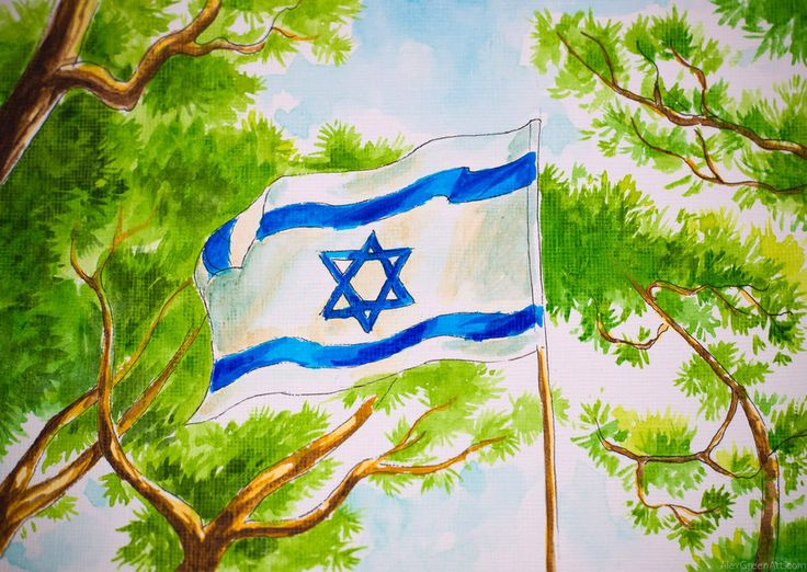 Watercolor Sketchbook Israel flag by AlexGreenArt