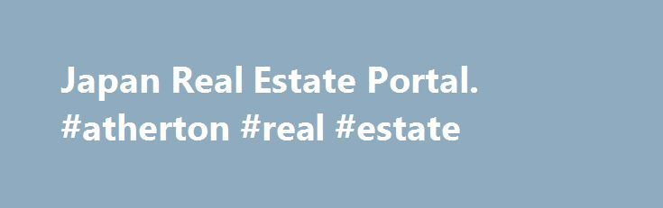 Japan Real Estate Portal. #atherton #real #estate http://realestate.remmont.com/japan-real-estate-portal-atherton-real-estate/  #japan real estate # Welcome to JapanRE.net Real Estate Portal! JapanRE.net is a Japan real estate portal and operated by Robert Dozier, a real estate consultant (and licensed associate in...The post Japan Real Estate Portal. #atherton #real #estate appeared first on Real Estate.