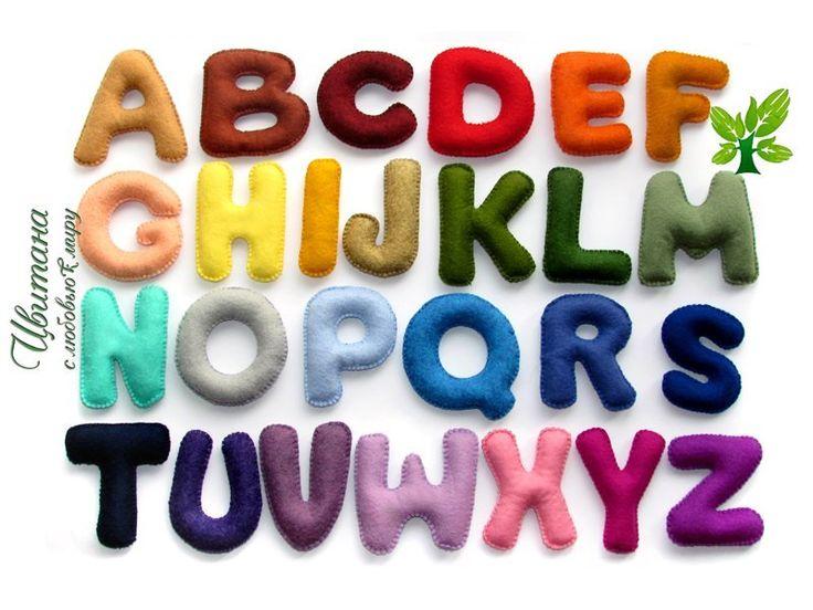 алфавит, буквы из фетра, игрушки из фетра, развивающие игрушки