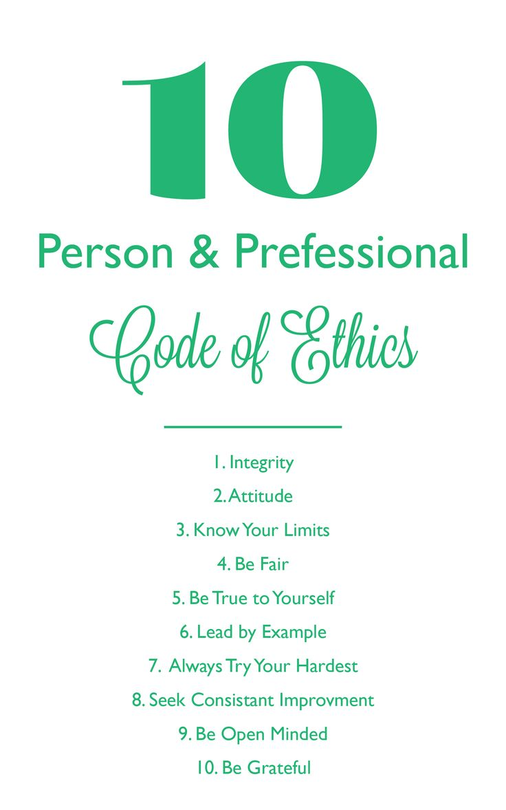 personal code ethics Remember that a personal trainer's primary responsibility is to the client's safety, health and welfare never compromise this responsibility for your own self-interest, personal advantage or monetary gain.