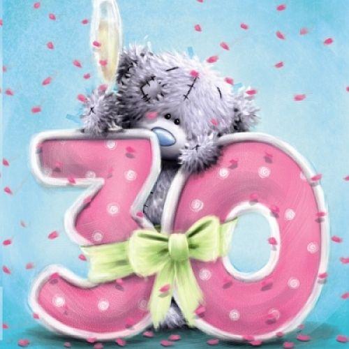 Me To You Tatty Teddy 30th Birthday Celebration Card