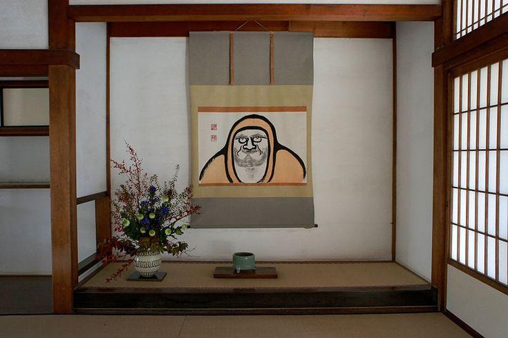 File:Tenryuji Kyoto29s5s4200.jpg