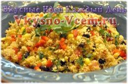 Рецепты с кус кусом популярны во всем мире, хотя крупа эта считается ближневосточной.  Попробуйте приготовить по-мароккански знаменитую крупу кус кус. Рецепт с бараниной включает набор пряностей и приготовление особого сладкого и острого соуса. Успех необычному блюду мы гарантируем!  Кус-кус рецепт с бараниной