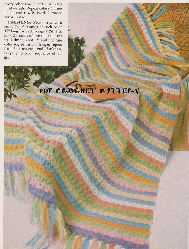 Instant Download Vintage Crochet Rainbow Afghan by KatnaboxCrochet