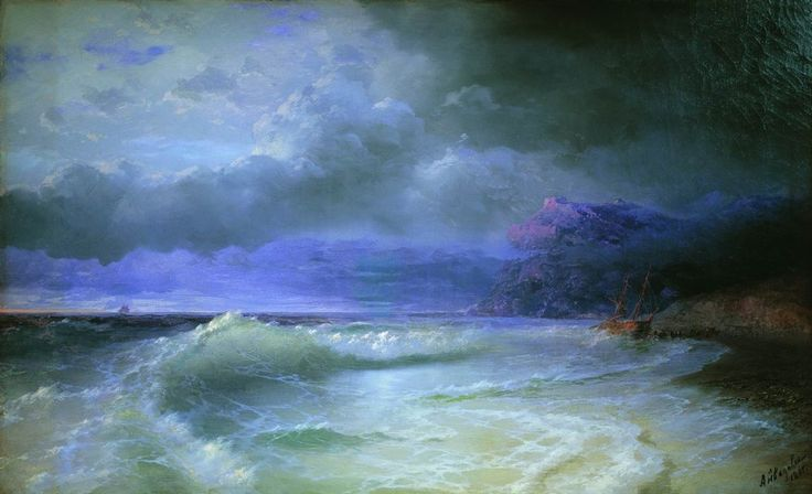Ivan Aivazovsky, Wave, 1895
