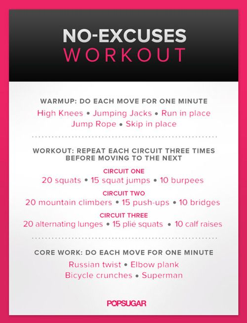 no excuses workout. #fitness #health #workout