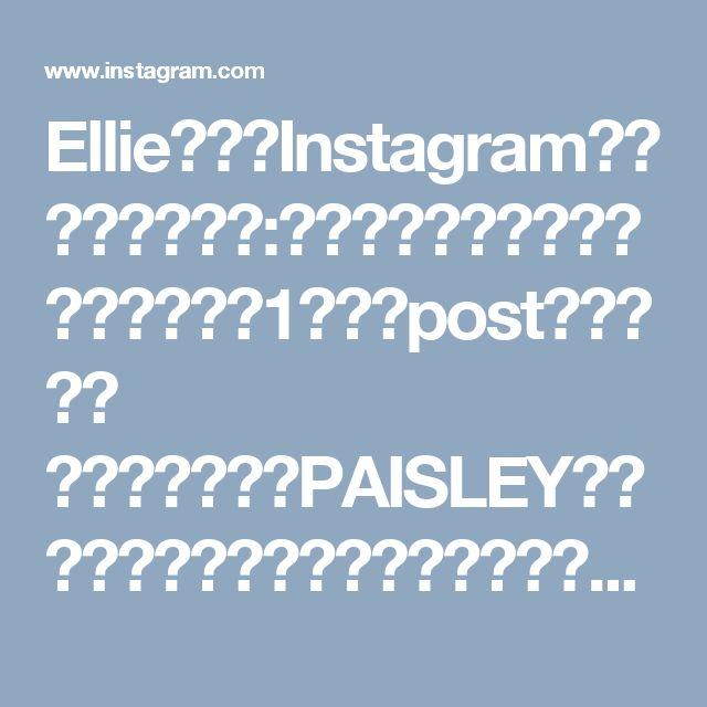 EllieさんはInstagramを利用しています:「メイクとお知らせ🐰 使用コスメは1個前にpostしてます💗 カラーポップのPAISLEYが多色ラメでめっちゃかわいいんですけど映る角度が限定されすぎて途中で諦めました🙄 またスウォッチ動画postします💘 今日はヴィセアヴァンの2つを上まぶたに。 018を二重幅に、上から…」 • Instagram