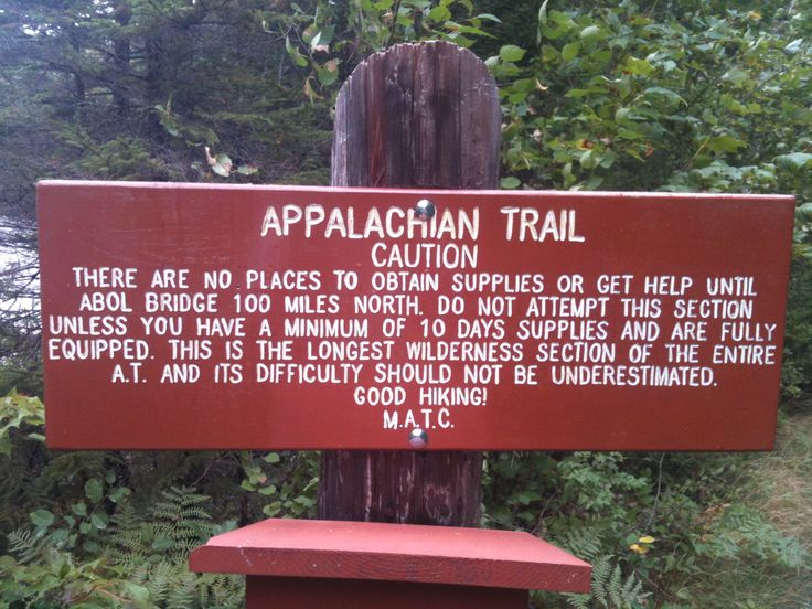 On my bucket list... the 100-mile wilderness section of the Appalachian Trail