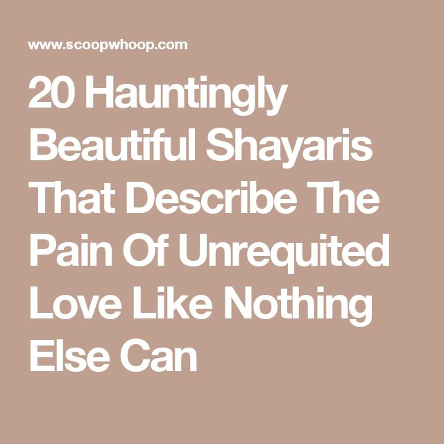 Love Finds You Quote: 25+ Best Ideas About Unrequited Love On Pinterest