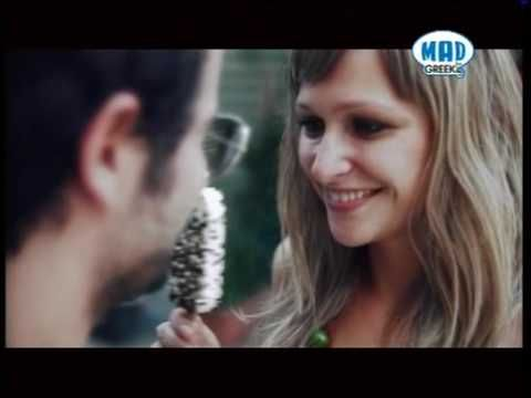 ▶ Kostis Maraveyas - Pou Na Vrw Mia Na Sou Moiazei(HQ audio) - YouTube