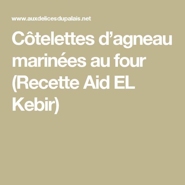 Côtelettes d'agneau marinées au four (Recette Aid EL Kebir)