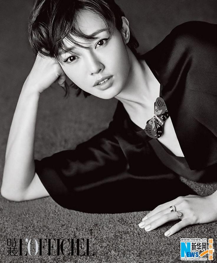 Actress Bai Baihe graces fashion magazine | China Entertainment News