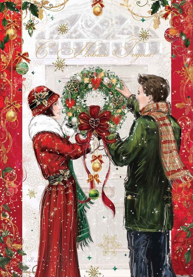 светские праздники открытки спине два плавника