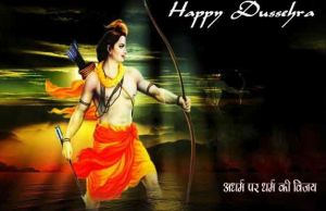 Mahishasur all because of his wrong deeds against her devotees. wallpapers 2014 wishes .Happy Dussehra Greetings