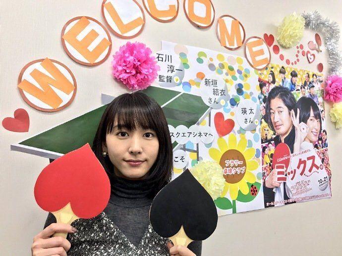 いいね!15.6千件、コメント37件 ― 新垣結衣 Aragaki Yui Fanspageさん(@aragakiyui_fanspage)のInstagramアカウント: 「. 新垣結衣 映画「ミックス。」名古屋キャンペーンにてさきほど特別試写会前にサプライズ登壇しました!! 本日は朝から取材や、名古屋の街を歩き美味しい食事も頂きました!!…」