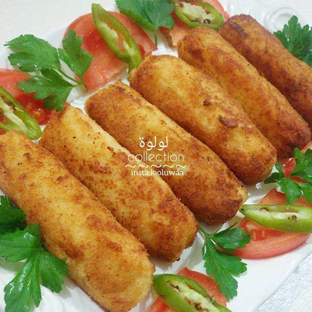 طريقة كفتة البطاطس لذيذة The Way The Potato Kofta Is Delicious Middle East Recipes Cooking Recipes Delicious