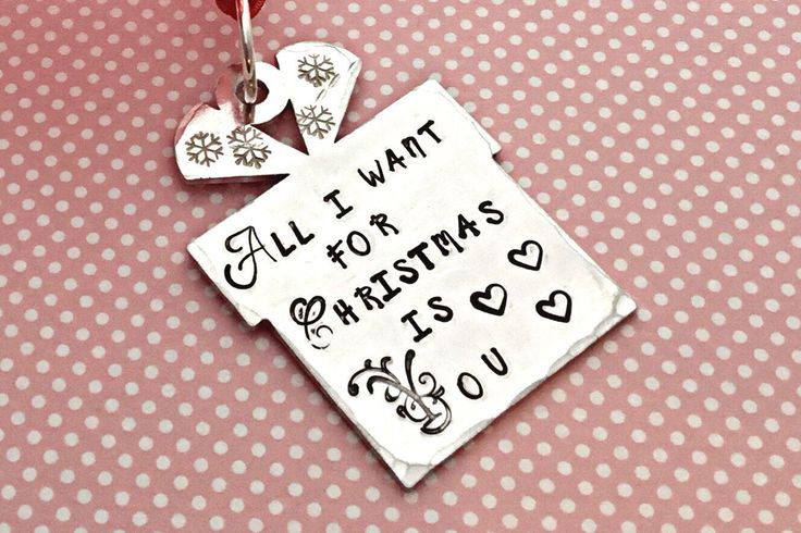 Christmas gift, personalised gift, Christmas  tree decoration, tree decoration, uk seller, handstamped decoration, by EBMetalStampingCraft on Etsy https://www.etsy.com/uk/listing/565918481/christmas-gift-personalised-gift